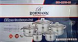 Набір кухонного посуду Bohmann ВН 1275-10 10 предметів 4 каструлі і ківш з кришками, фото 6