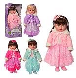 "Кукла мягконабивная M 5419 UA ""Панночка"" в розовом платье для девочки, на батарейках | куколка (4 вида), фото 5"