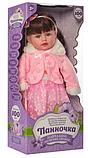 "Кукла мягконабивная M 5419 UA ""Панночка"" в розовом платье для девочки, на батарейках | куколка (4 вида), фото 6"