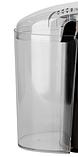 Кухонная электрическая соковыжималка Maestro MR-800   цитрус пресс Маэстро, Маестро (2 скорости, 350 Вт), фото 5