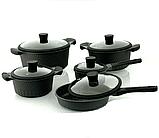 Набор посуды Edenberg EB-9186 из 10 предметов казаны сковорода и ковш мраморное покрытие, фото 2