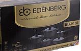 Набор посуды Edenberg EB-9186 из 10 предметов казаны сковорода и ковш мраморное покрытие, фото 8