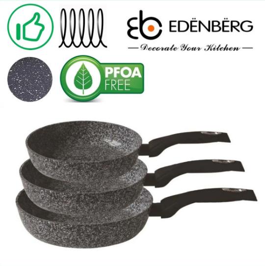 Набор сковородок Edenberg EB-1738 с антипригарным гранитным покрытием 3 предмета