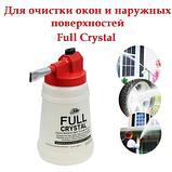 Система для кришталевій чищення вікон Full Crystal, фото 4