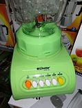Кухонний блендер LIVESTAR LSU-1456 | Харчової екстрактор подрібнювач | Шейкер для коктейлів та смузі, фото 2