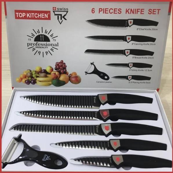 Набір кухонних ножів Top Kitchen ТК0001 універсальний 6 предметів ножі овощечистка чорний