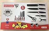 Набір кухонних ножів Top Kitchen ТК0001 універсальний 6 предметів ножі овощечистка чорний, фото 2