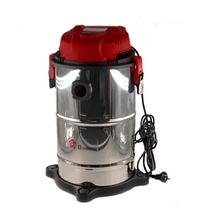 Миючий пилосос Domotec MS-4413 для вологого і сухого прибирання, 2000Вт