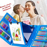 Набор для детского творчества в чемодане из 208 пр. Синий | Набор для рисования Чемоданчик юного художника