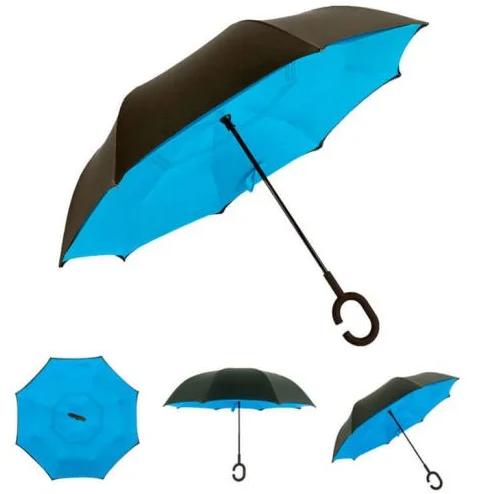 Ветрозащитный зонт Up-Brella | антизонт | зонт обратного сложения | зонт наоборот Голубой