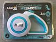 Рулетка-поводок AnimAll REFLECTOR для собак до 15 кг/3 м голубой-белый, фото 2