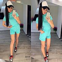 Мятный спортивный костюм женский шорты короткие и футболка