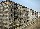 Леса строительные рамные комплектация 12 х 15 (м), фото 8