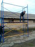 Будівельні рамні риштування комплектація 10 х 6 (м), фото 5