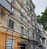 Будівельні рамні риштування комплектація 10 х 6 (м), фото 8