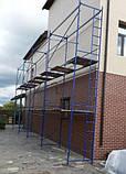 Будівельні рамні риштування комплектація 8 х 6 (м), фото 3
