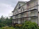 Будівельні рамні риштування комплектація 8 х 6 (м), фото 4