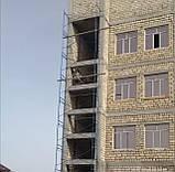 Будівельні рамні риштування комплектація 8 х 6 (м), фото 6