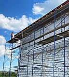 Будівельні рамні риштування комплектація 8 х 6 (м), фото 8