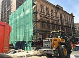 Будівельні рамні риштування комплектація 6 х 3 (м), фото 5