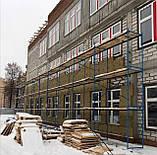 Будівельні рамні риштування комплектація 6 х 3 (м), фото 6