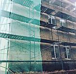 Будівельні рамні риштування комплектація 6 х 3 (м), фото 7