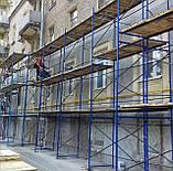 Будівельні рамні риштування комплектація 6 х 3 (м), фото 8