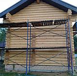Будівельні рамні риштування комплектація 4 х 6 (м), фото 6
