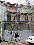 Будівельні рамні риштування комплектація 4 х 6 (м), фото 8