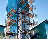 Будівельні рамні риштування комплектація 4 х 6 (м), фото 9