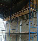 Будівельні рамні риштування комплектація 4 х 3 (м), фото 4