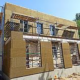 Будівельні рамні риштування комплектація 4 х 3 (м), фото 5