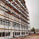 Будівельні рамні риштування комплектація 4 х 3 (м), фото 10