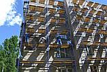 Строительные рамные леса комплектация  2 х 6 (м), фото 9