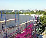 Будівельні риштування клино-хомутові комплектація 2.5 х 10.5 (м), фото 4