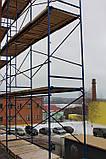Будівельні риштування комплектація 16 х 15 (м), фото 5