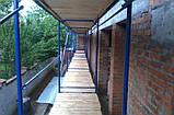 Будівельні риштування комплектація 16 х 15 (м), фото 9