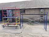 Будівельні риштування комплектація 16 х 15 (м), фото 10