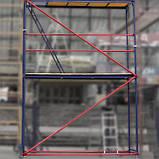 Будівельні риштування клино-хомутові комплектація 5.0 х 7.0 (м), фото 9