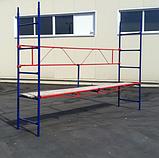 Будівельні риштування клино-хомутові комплектація 10.0 х 7.0 (м), фото 3