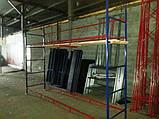 Будівельні риштування клино-хомутові комплектація 10.0 х 7.0 (м), фото 4