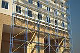 Будівельні риштування клино-хомутові комплектація 10.0 х 7.0 (м), фото 7