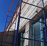Будівельні риштування клино-хомутові комплектація 10.0 х 10.5 (м), фото 5