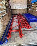 Будівельні риштування клино-хомутові комплектація 10.0 х 10.5 (м), фото 9