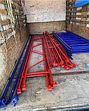 Будівельні риштування клино-хомутові комплектація 12.5 х 10.5 (м), фото 8