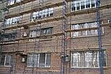 Будівельні риштування клино-хомутові комплектація 12.5 х 10.5 (м), фото 9