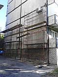 Будівельні риштування клино-хомутові комплектація 15.0 х 10.5 (м), фото 5