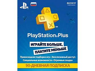 Підписка PlayStation Plus 3 місяці (для UA акаунтів)