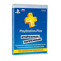 Підписка PlayStation Plus 1 рік (для UA акаунтів) електронний ключ