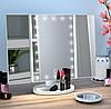 Зеркало для макияжа с подсветкой Led Miror тройное, фото 2
